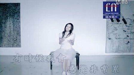 黑白配-范玮琪