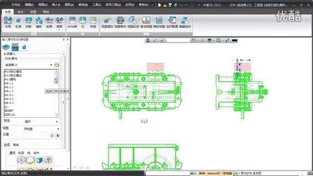 中望CAD三维视频教程,3D三维机械视频 5..工程图实例