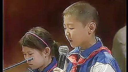 小学三年级语文优质课展示  《一只贝》实录说课_全国第6届青年教师阅读教学观摩活动大赛