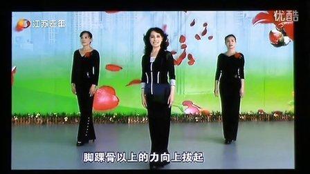 周立贞老师教学——模特基础站姿
