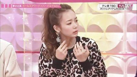 TOKYO BRANDNEW GIRLS 121025 - 3