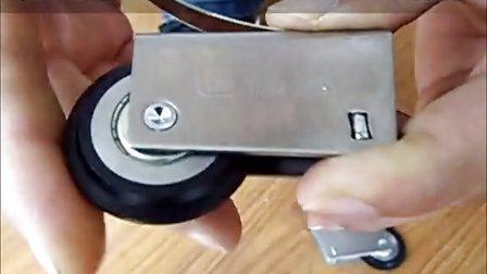 迪福德牌 浴室隔断滑轮 衣柜滑轮安装方法