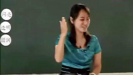 《小露珠》张巍小学语文三年级语文优秀课优质课课堂教学实录案例集锦
