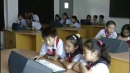 小学三年级信息技术优质课展示《画图――七巧板》说课【王一】