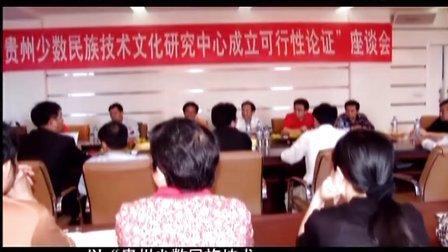 黔东南民族职业技术学院搬迁新校区暨合并建校10周年宣传片