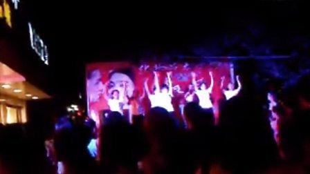 潢川化妆品大世界美女们的表演集体舞