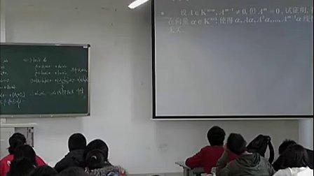 【高等代数】林鹭 §3.4 向量的线性关系(续2)_标清