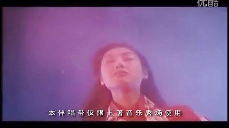 电影原声-一生所爱(大话西游)_MTV下载_MTV歌曲下载_MTV下载精灵
