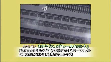 プラモつくろうCUSTOM SP-22 ~艦船モデル「大和」