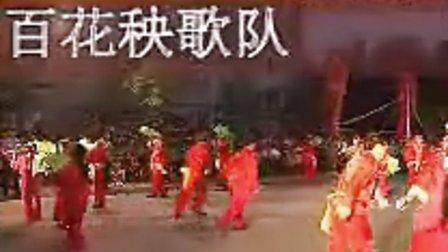百花秧歌队-----盘山县沙岭镇,获得盘锦市比赛一等奖。