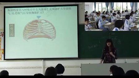 生物七年级下册第二节发生在肺内的气体交换人教课标版刘芳华沙溪溪角初级中学