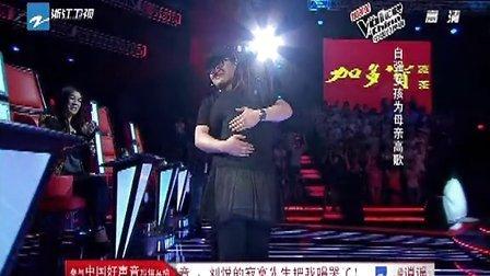 中国好声音 第2期 完整版 高清 在线观看