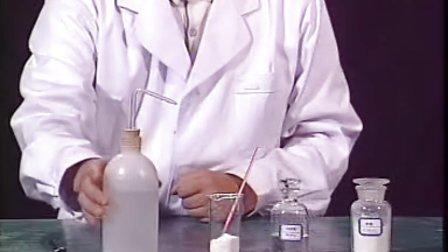 必修1 浓硫酸的黑面包实验