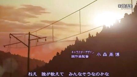 黑之契约者2_Feel 剪辑