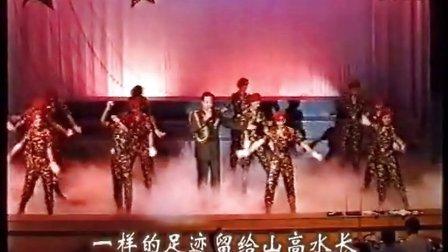马伟光:当兵的人安徽电视台98年庆八.一大型晚会