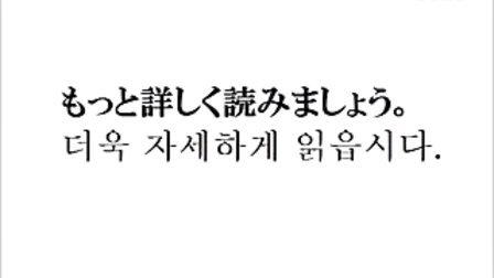 """日本学生做短片证明""""竹岛""""是日本领土"""