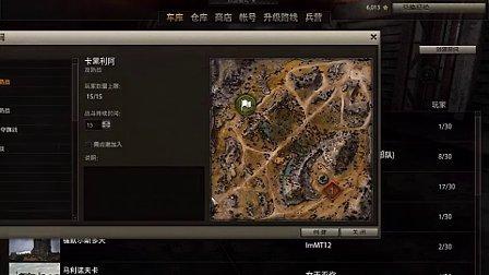 【高清】 攻防战几张地图野战走位讲解