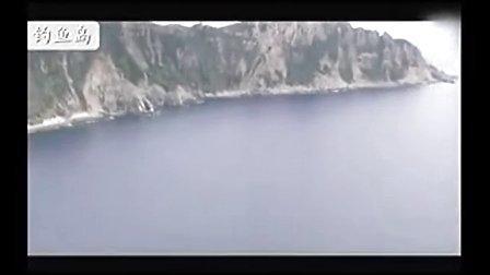 踏平东京 震撼全国民《保卫钓鱼岛》MV(流畅)_960x640_2.00M_h.264