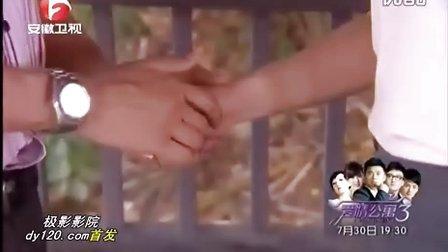 真爱无价 国语版 全集40