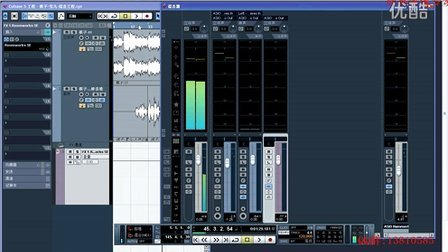CUBASE5中文教程1-8:混音器(调音台)、自动控制