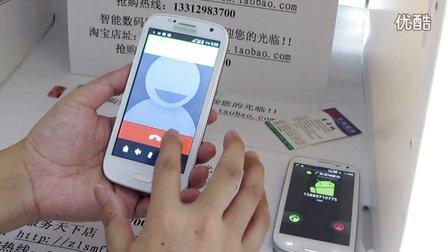 4.8寸安卓4.0智能手机i9300 MTK6575 MTK6577双核双卡双待电容屏 介绍片断二