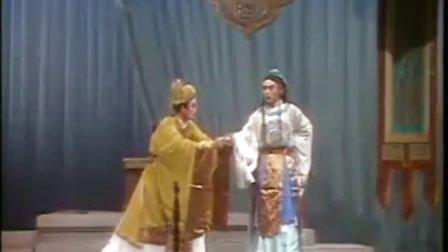 莆田市莆仙戏一团演出:《秋风辞》下