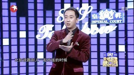 东方卫视 今晚80后脱口秀20121125