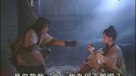 《萧十一郎》(黄日华版)01
