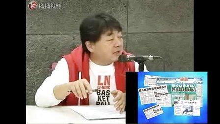 《孙工话装修系列访谈录》第12期