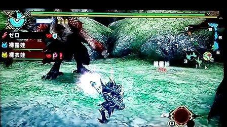 【Liny今生卐森蚺☭】怪物猎人3:之上位讨伐:雌火龙+雄火龙