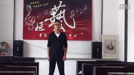 哈尔滨恒艺艺考培训中心——周测试声乐《两地曲》
