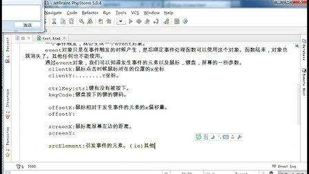6nav.com_路航_javascript基础及jquery应用(11)