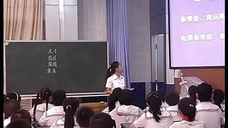 五年级语文北师大版《凡卡》董姝课堂实录与教师说课