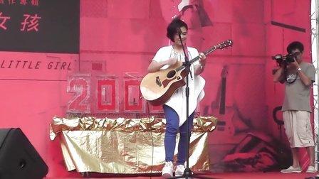 20121007張芸京-《小女孩專輯 》紅樓簽唱會Part2
