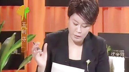俞敏洪 经典演讲:真诚是求职的关键