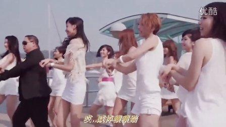 江南Style恶搞版+歌曲(满身囔囔踹)字幕版