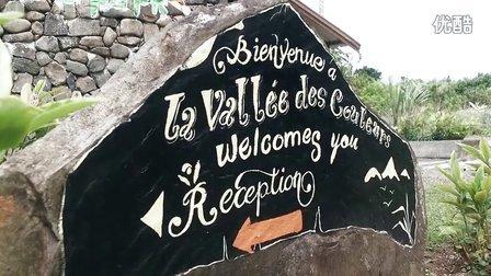 莫纳山丽世度假村,毛里求斯