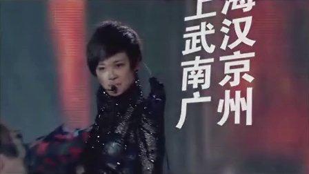 李宇春疯狂世界巡演2012-2013上海站15秒宣传片
