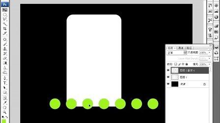 育碟软件Photoshop CS4案例-圆角矩形工具一