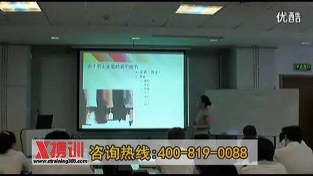 白梁多 服务礼仪视频