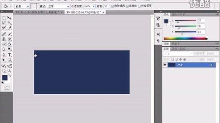 网页设计 配色与特效案例教程-07.电影网站首页设计