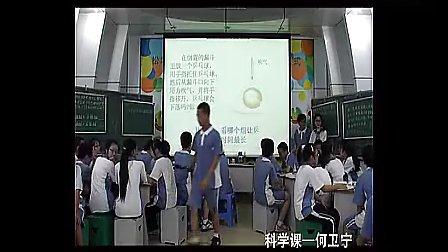 大气压强第二课时浙教版八年级初二科学免费科科通网按课文顺序搜索科科通网
