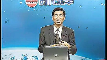杨思卓:总裁统驭之道(7)