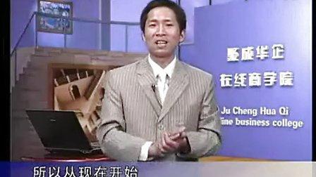 PPT演讲技巧_即兴演讲技巧