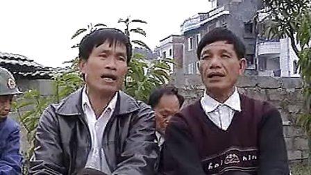 环江山歌--一对夫妻
