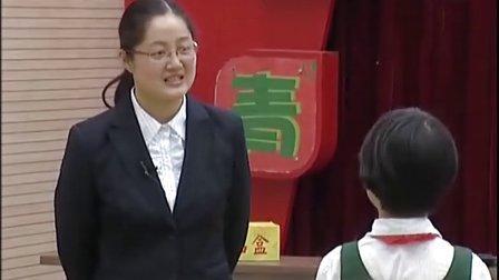 小学五年级语文示范课:《如梦令》2
