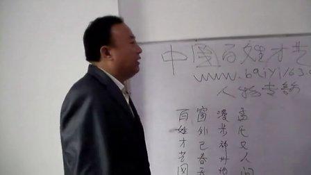 """中国百姓才艺网专访农民""""奇才""""诗人于小博"""