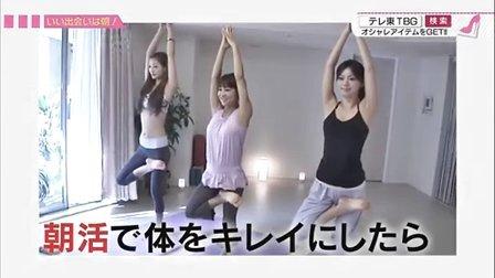 TOKYO BRANDNEW GIRLS 121108 - 1