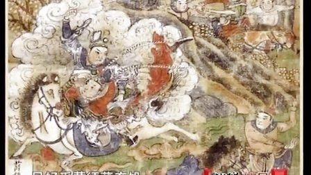 杨敬玮 地理中国 盘锦红海滩 1