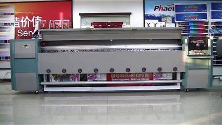 惠阳环球 UD-3276E 内打灯灯布打印(Printing Video on Back-lit)